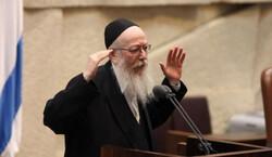 وزير صهيوني يقدم استقالته احتجاجا على القيود المفروضة للحد من انتشار كورونا