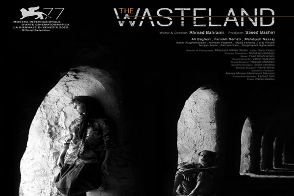 'The Wasteland' wins at Venice Intl. Film Festival in Italy