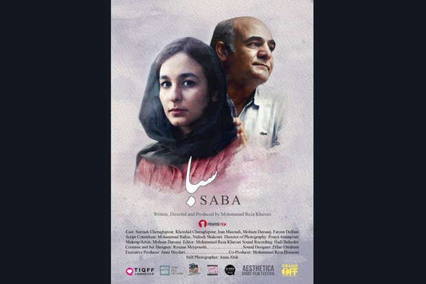 'Saba' to take part at two intl. film festivals in Poland, UK