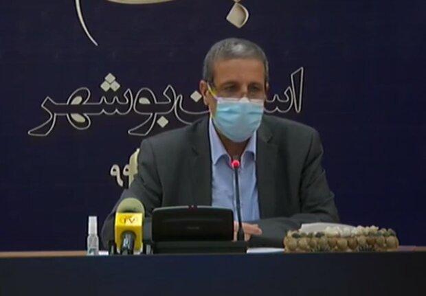 دستگاههای اجرایی استان بوشهر با یک سوم کارکنان فعالیت میکنند