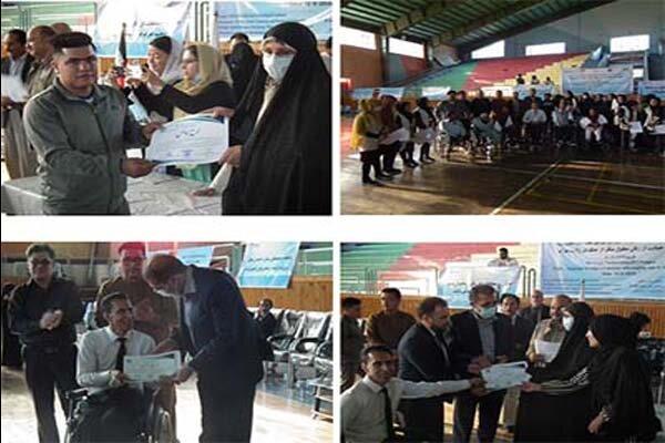 آیین حمایت از زنان معلول متأثر از جنگ افغانستان برگزار شد