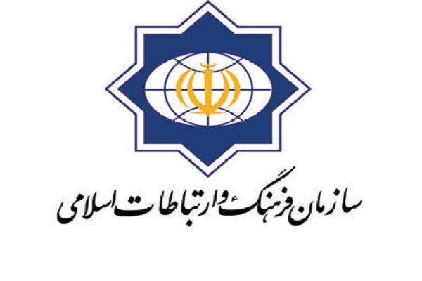سازمان فرهنگ وارتباطات اسلامی اقدام نشریه شارلی ابدو را محکوم کرد