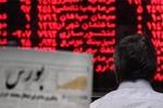 بورصة طهران تغلق مرتفعة بدعم مكاسب أسهم الشركات التصديرية