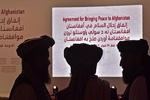 دومین روز مذاکرات بینالافغانی؛ امنیت و حضور نظامیان خارجی چالشهای اصلی افغانستان
