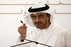 وزير خارجية الامارات يصل واشنطن لتوقيع اتفاقية العار