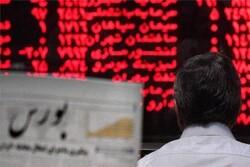 مؤشر بورصة طهران يحلق 39.5 الف نقطة