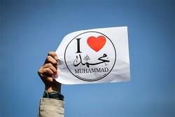 محکومیت اهانت به ساحت مقدس پیامبر(ص) توسط فعالان رسانه ای