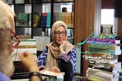 زندگی علمی و فرهنگی «منصوره اتحادیه» در شبکه چهار