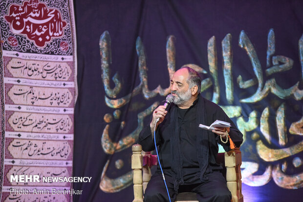 Mourning ceremony of martyrdom of Imam Sajjad held in Shiraz