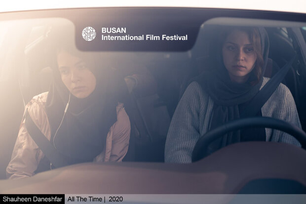 'All the Time' to go on screen at Busan Intl. FilmFest.