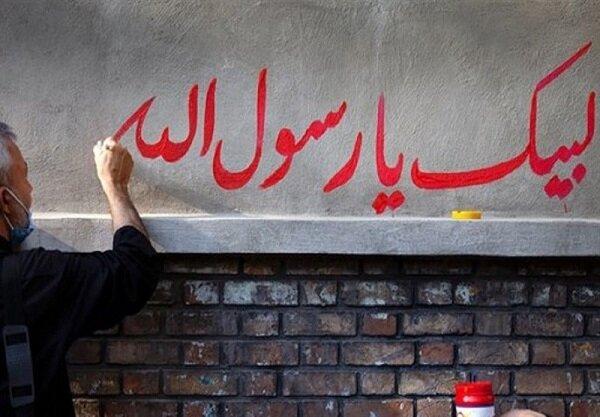نامه ۷۰۰ استاد ایرانی در پی اهانت به پیامبر(ص) به اساتید اروپایی