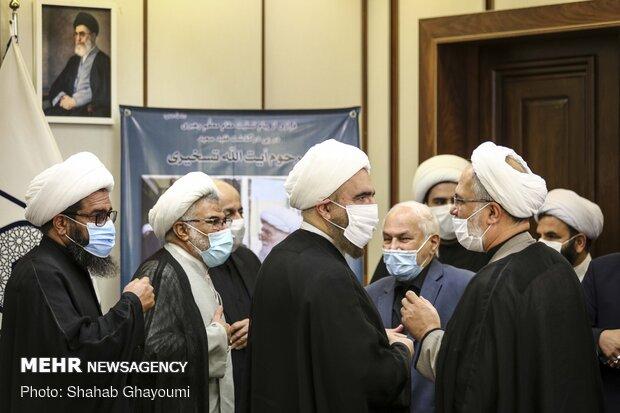 Closing ceremony of 10th Imam al-Sajjad (PBUH) Congress