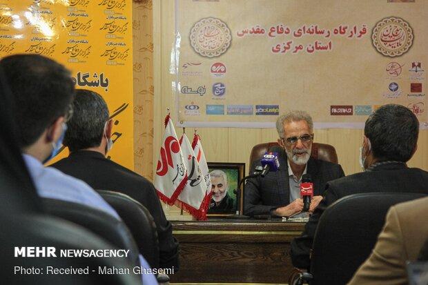Inauguration of Holy Defense media center in Markazi province