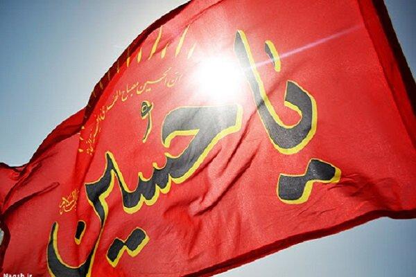بیرجند میں حضرت امام حسین (ع) کے حرم مطہر کے گنبد کے پرچم کا استقبال