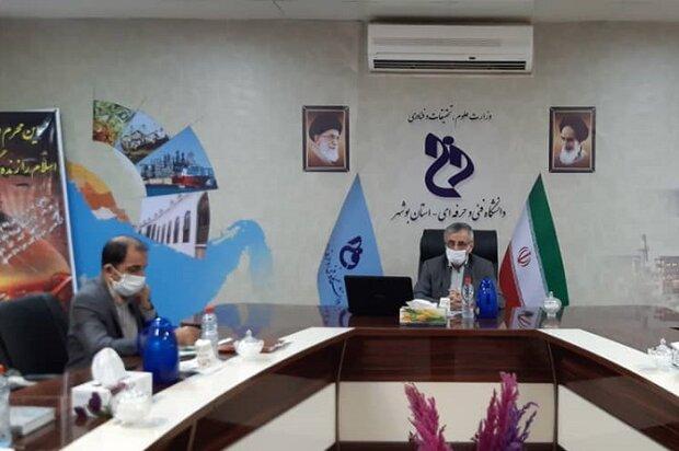 آموزشهای فنی برای تقویت اشتغال در استان بوشهر گسترش یابد