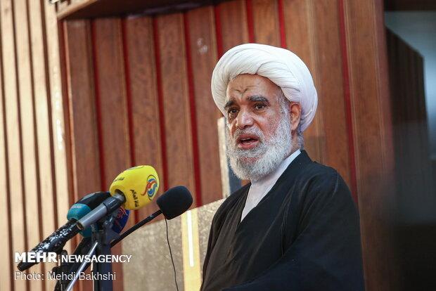 """Shabab al-Moqawama"" International Conference in Qom"