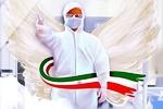 کرمانشاه هفتمین شهید مدافع سلامت را تقدیم کرد