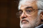 نشست خبری رئیس دانشگاه آزاد اسلامی