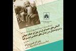سرنوشتهای آلمانیهای مقیم ایران در سالهای بین دو جنگ جهانی