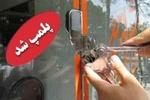 پلمب ۲ مرکز اقامتی در خرمآباد به دلیل عدم رعایت مصوبات ستاد کرونا