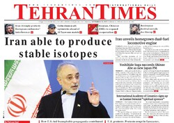 Front pages of Iran's English-language dailies on Sep. 15