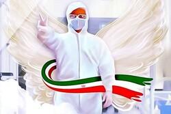 «پروانگی» پرستار شهید شیرازی آماده چاپ شد