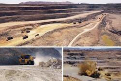 تولید ۱.۲ میلیون تن سنگ آهن در شرکت صنایع و معادن ماهان سیرجان