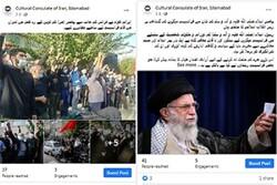 گردهمایی علمای پاکستان در محکومیت اهانت به ساحت پیامبر(ص)