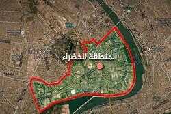 اطلاق صافرات الانذار داخل المنطقة الخضراء في بغداد