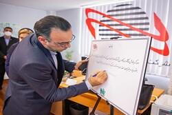 افتتاح دفاتر جدید ایران کیش در تهران