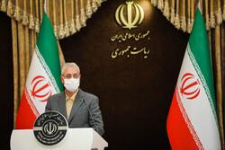 ایرانی حکومت کے ترجمان کا پریس کانفرنس سے خطاب