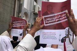 Bahreyn'de halk normalleşme anlaşmasını protesto etti