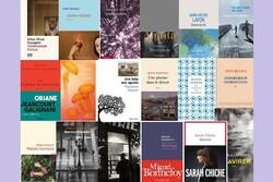 جایزه ادبی «فمینا» کلید خورد/ معرفی نامزدهای اولیه ۲۰۲۰