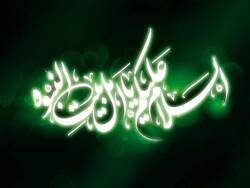 فیرقەگەرایی هەڕەشەیەکە بۆ سەر جیهانی ئیسلام