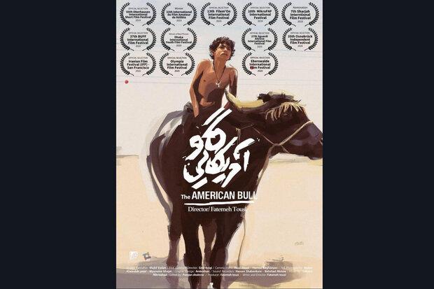 'American Bull' enters 3 intl. film festivals