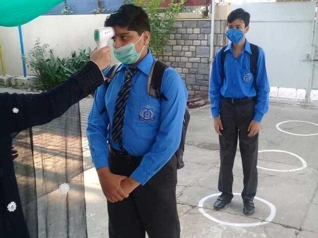 پاکستان میں تعلیمی اداروں کا آج سے مرحلہ وار کھولنے کا اعلان