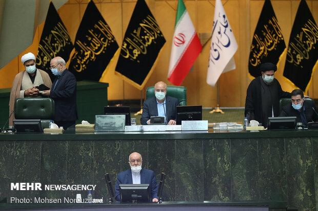 جلسه علنی ۲۵ شهریور ۹۹ مجلس شورای اسلامی