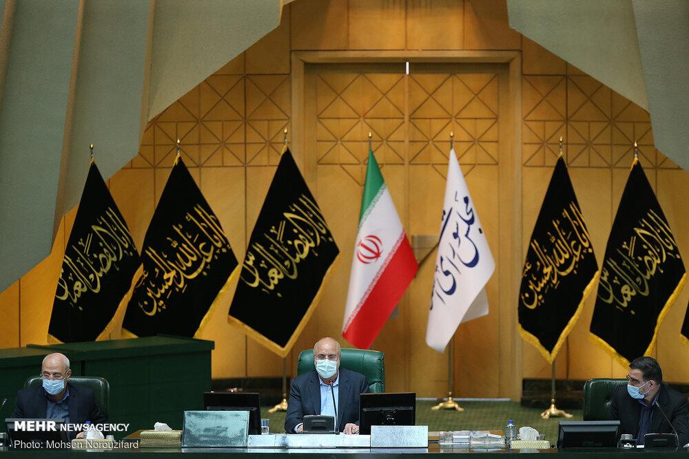 جلسه علنی آغاز شد/ طرح جهش تولید و تامین مسکن در دستور کار مجلس