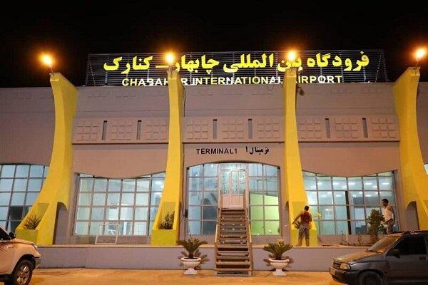 فرودگاه چابهار پس از یک هفته تعطیلی، از صبح فردا عملیاتی میشود
