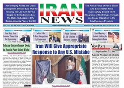 Front pages of Iran's English-language dailies on Sep. 16