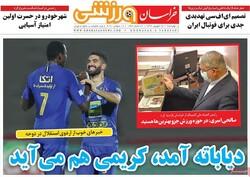 روزنامه های ورزشی چهارشنبه ۲۶ شهریور ۹۹