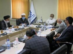 ظرفیتهای قانونی اصل ۹۰ در پژوهشکده شورای نگهبان بررسی شد