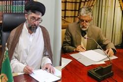 تفاهمنامه سازمان کتابخانههای آستان قدس و بنیاد دایره المعارف