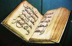 آغاز چهل و سومین دوره مسابقات استانی قرآن کریم در اراک