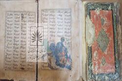 نسخه خطی نفیسی از کتاب خمسه نظامی به کتابخانه ملی افزوده شد
