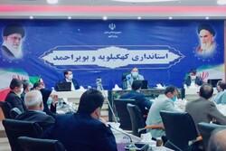 سرمایه گذاری در بخش کارخانه خوراک آبزیان استان حمایت می شود