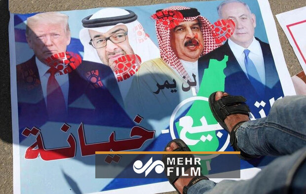 VIDEO: Palestinians slam Bahrain's ties with Zionist Regime