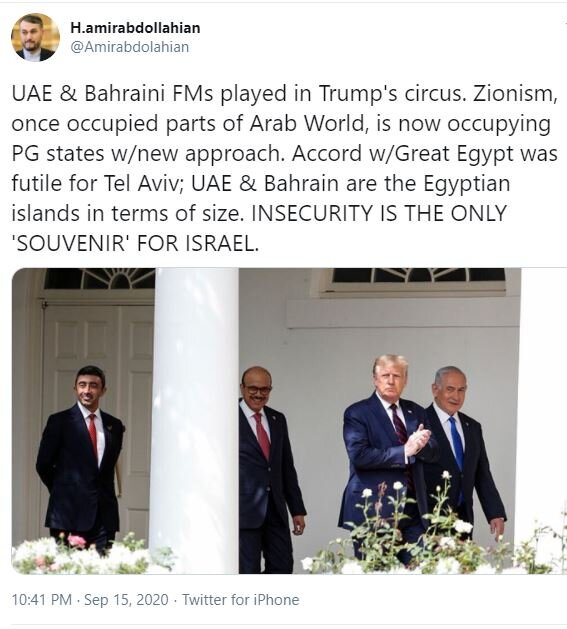 Israel, 2 Gulf nations seal new accords at White House ceremony, angering Palestinians