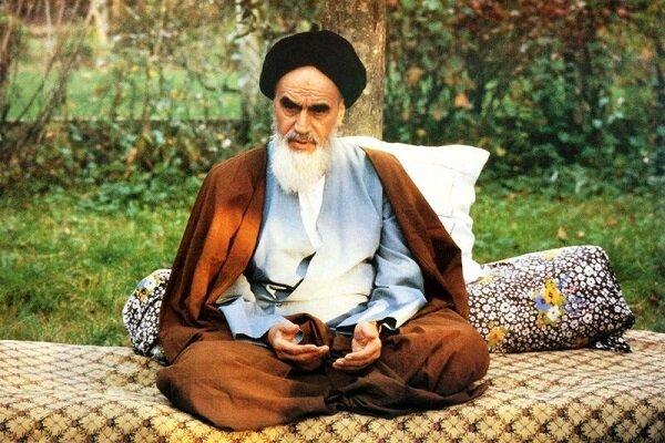 نقطه شروع انقلاب اسلامی ایران