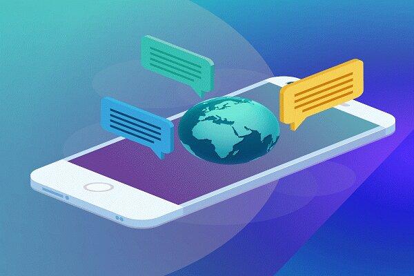 معرفی روشهای کسب درآمد اینترنتی